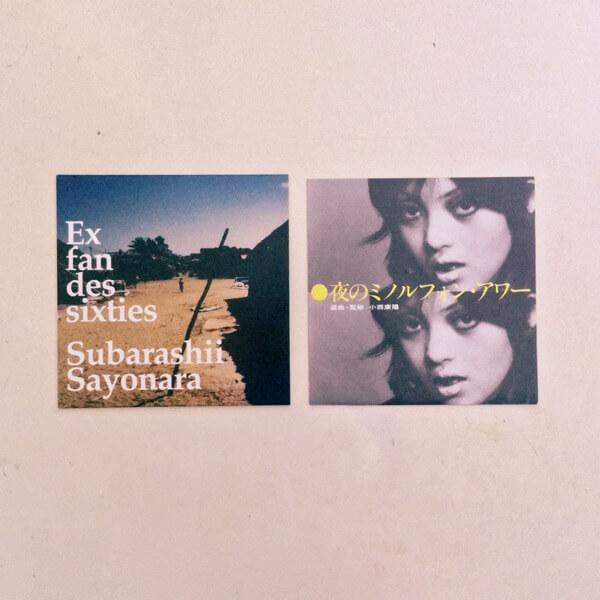 安田成美の日本語ver.は「夜のミノルフォンアワー」に収録されている。