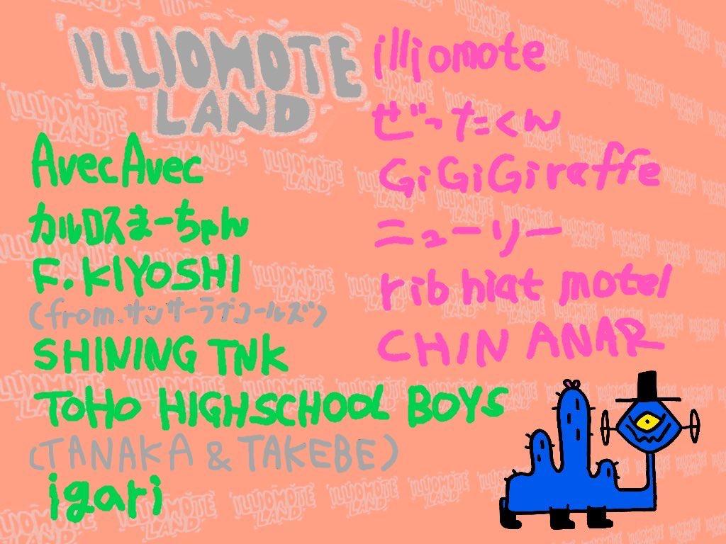 illiomoteland live info