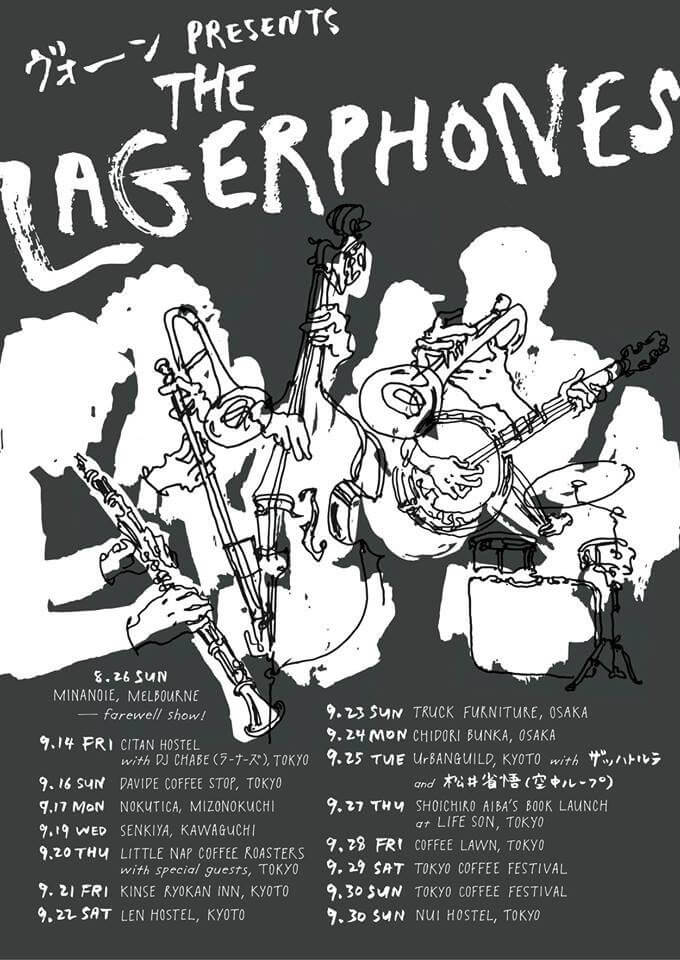 Lagerphones Tour Poster