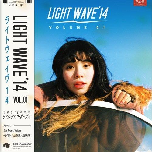 lightwave011