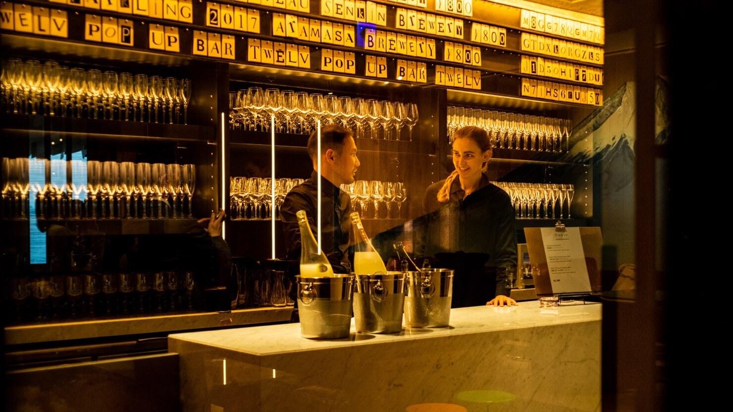 Plustokyo new open music venue kirarito ginza 9